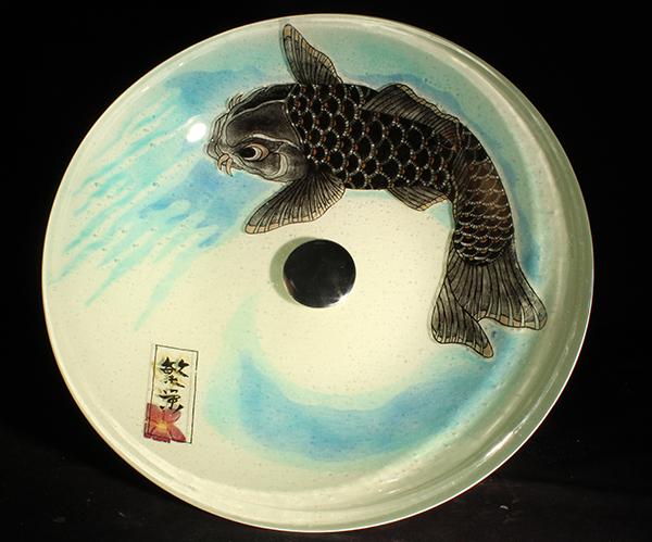 Koi Fish Vessel Sink